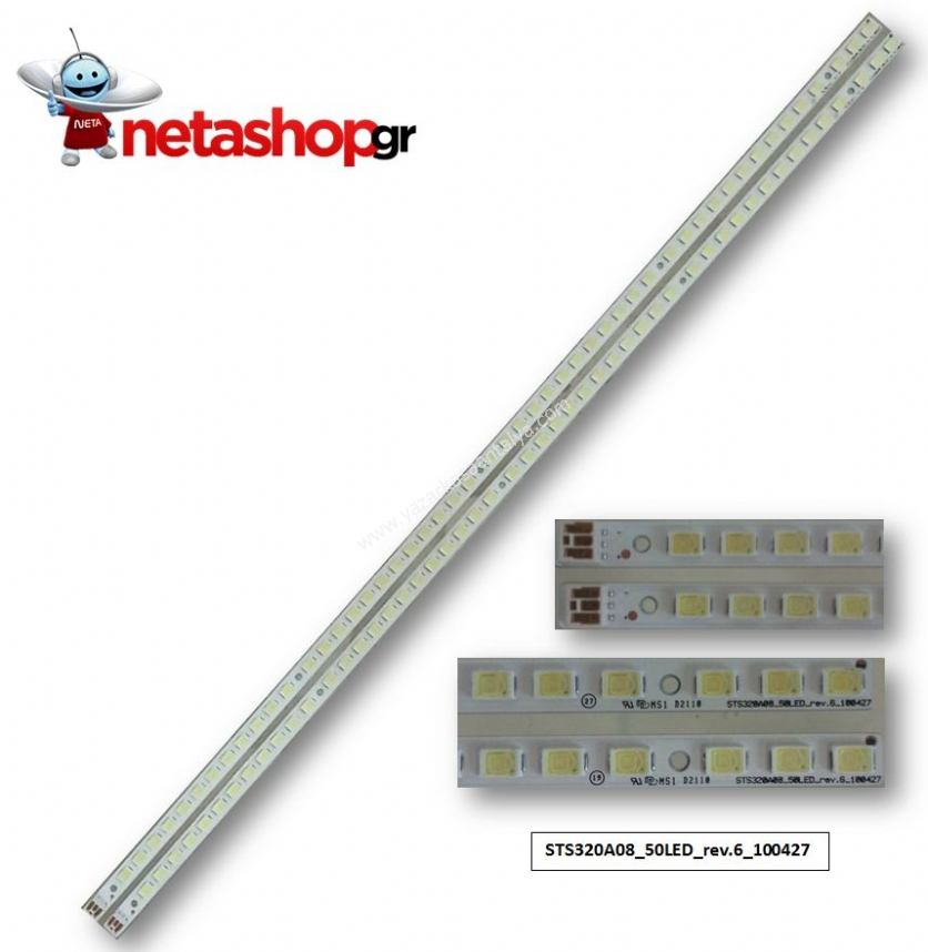 LJ64-02590A,-32-DOWN,-STS320A08_50LED_rev.6_100427,-LTA320AP18,-LJ96-05521A,-SUNNY-SN032LD6M,-ARcELiK-TV-82-210-LED-TV